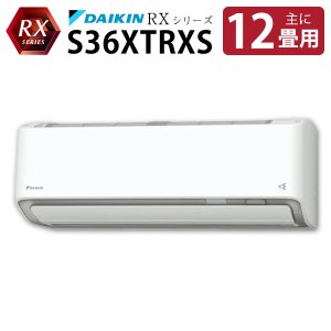 エアコン ダイキン うるさらX 主に12畳用 S36XTRXS-W ホワイト DAIKIN 工事対応...