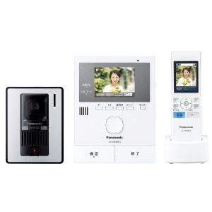PANASONIC VL-SWD302KL どこでもドアホン ワイヤレスモニター付テレビドアホン(子機付き)|aprice