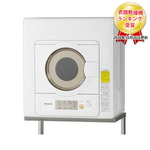 PANASONIC NH-D603-W 衣類乾燥機(乾燥6.0kg)