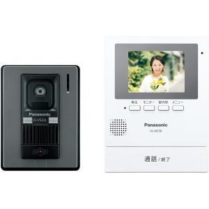 PANASONIC(パナソニック) VL-SE30KL カラーテレビドアホン パナソニック VL-SZ30KLと同等品 録画機能 モニター機能 LEDライト 防犯 セキュリティ VLSE30KL|aprice