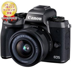 CANON EOS M5 EF-M15-45 IS STMレンズキット ミラーレス一眼カメラ(258...