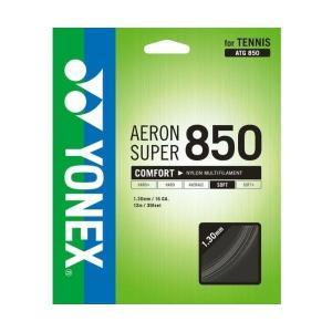 ヨネックス ATG850 ブラック エアロンスーパー850 テニス ストリング(単張)