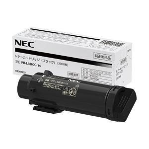 NEC PR-L5800C-14 ブラック ト...の関連商品5