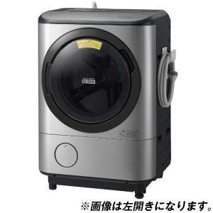 日立 BD-NX120CR ステンレスシルバー ヒートリサイクル 風アイロン ビッグドラム ななめ型...