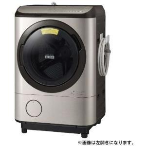 日立 BD-NX120ER ステンレスシャンパン ヒートリサイクル 風アイロン ビッグドラム ドラム...