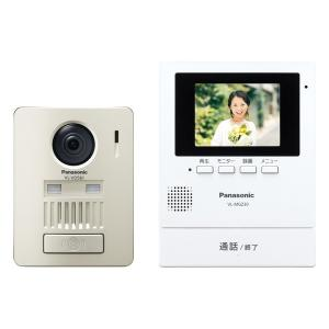 PANASONIC VL-SGZ30 ワイヤレステレビドアホン