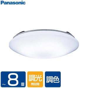 PANASONIC(パナソニック) LSEB1069K 洋風LEDシーリングライト(〜8畳/調色・調光)リモコン付き サークルタイプ|aprice