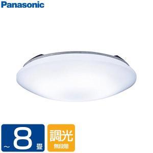 PANASONIC(パナソニック) LSEB1070K 洋風LEDシーリングライト(〜8畳/調光)リモコン付き サークルタイプ