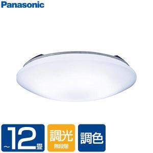 PANASONIC(パナソニック) LSEB1072K 洋風LEDシーリングライト(〜12畳/調色・調光)リモコン付き サークルタイプ|aprice