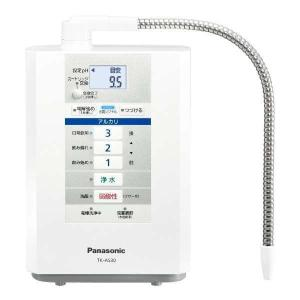 パナソニック 浄水器 PANASONIC TK-AS30-W パールホワイト 整水器 アルカリイオン...