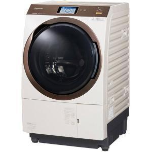 PANASONIC NA-VX9900R-N ノーブルシャンパン ななめ型ドラム式洗濯乾燥機(洗濯11.0kg/乾燥6.0kg)右開き|aprice