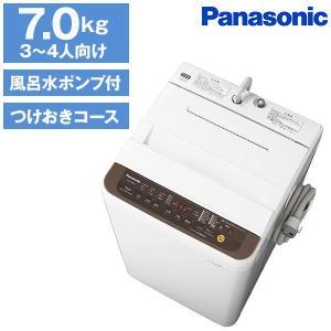 PANASONIC NA-F70PB12 ブラウン 全自動洗濯機 (7.0kg)|aprice