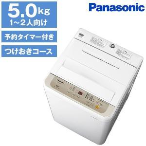 PANASONIC NA-F50B12 シャンパン 全自動洗濯機 (5.0kg)の画像