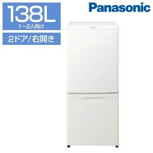 PANASONIC NR-B14BW-W マットバニラホワイト 冷蔵庫(138L・右開き)|aprice