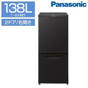 PANASONIC NR-B14BW-T マットビターブラウン 冷蔵庫(138L・右開き)|aprice