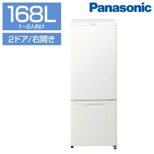 PANASONIC NR-B17BW-W マットバニラホワイト 冷蔵庫(168L・右開き)|aprice