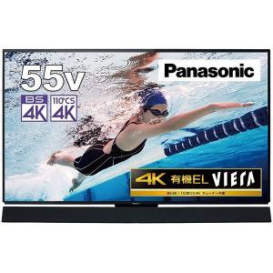 PANASONIC TH-55GZ1800 VIERA 55V型 地上・BS・110度CSデジタル 4K対応 有機ELテレビ|aprice