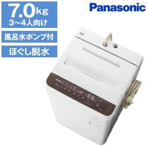 PANASONIC NA-F70PB13 ブラウン 簡易乾燥機能付き洗濯乾燥機 (7.0kg)