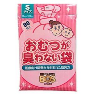 クリロン化成 おむつが臭わない袋 BOS ベビー用 Sサイズ 90枚 ゴミ袋