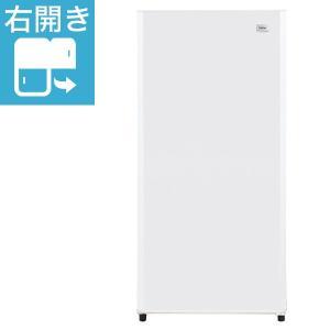 ハイアール JF-NU100G-W ホワイト [冷凍庫(10...