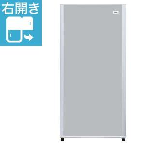 ハイアール JF-NU100G-S シルバー [冷凍庫(10...
