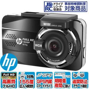 【送料無料】HP(ヒューレット・パッカード) f870g [ドライブレコーダー] フルハイビジョン ...