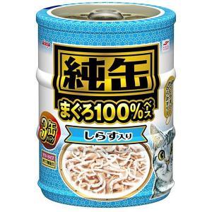 アイシア 純缶ミニ3P しらす入り 65g×3...の関連商品8