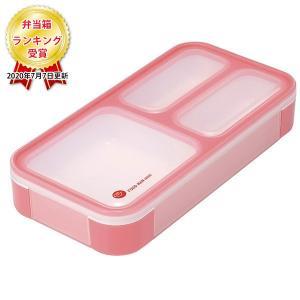 CB JAPAN 薄型弁当箱 フードマンミニ チェリーピンク