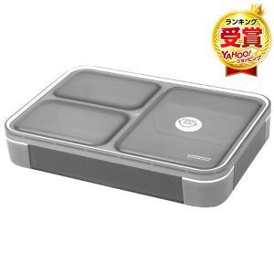 CB JAPAN 薄型弁当箱 フードマン600 クリアライトグレー
