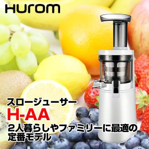 (ポイント2倍) HUROM H-AA-WWA17 ホワイト...