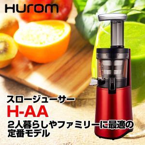 (ポイント2倍) HUROM H-AA-RBA17 フェラー...