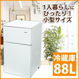 maxzen JR088GZ01 [冷蔵庫 (88L・右開き...