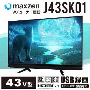 液晶テレビ 43V型 J43SK01 地上 BS 110度C...