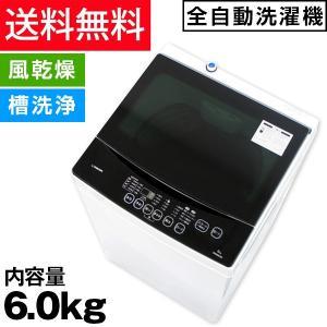 全自動 洗濯機 6.0kg JW06MD01WB ホワイト [ 簡易乾燥機能付 ] maxzen 一人暮らし