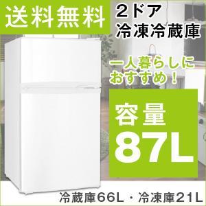 maxzen JR087HM01 [冷蔵庫 (87L・右開き)]|aprice