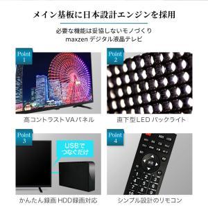 テレビ TV 32型 32インチ 液晶テレビ ...の詳細画像3