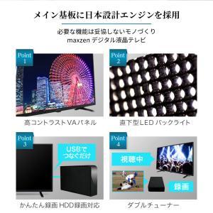 液晶テレビ 40V型 (期間限定 2000円O...の詳細画像3