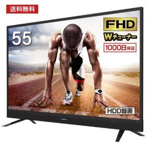 液晶テレビ 55V型 J55SK03 地上・BS・110度CSデジタルフルハイビジョン 03シリーズ 「1000日保証」対象商品 maxzen