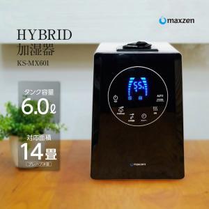 加湿器 ハイブリッド KS-MX601-B ブラック リモコン付き 大容量 卓上 アロマ  小型 12月上旬発売予定|aprice