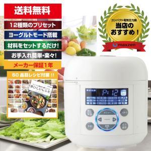 コンパクト電気圧力鍋 ホワイト PCE-MX301-WH  1台6役の優れもの!材料をセットするだけ...