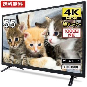 テレビ TV 55型 55インチ 4K対応 1,000日保証 送料無料 地デジ・BS・CS 外付けHDD録画 maxzen 液晶テレビ JU55SK04Y
