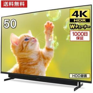 テレビ TV 50型 50インチ 4K 対応 HDR対応 1, 000日保証 地デジ・BS・CS 外付けHDD録画 液晶テレビ maxzen  マクスゼン JU50SK04 おすすめ|XPRICE PayPayモール店