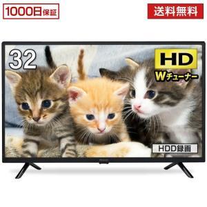 テレビ 32型 液晶テレビ ダブルチューナー 裏録画 ゲームモード搭載 メーカー1,000日保証 T...