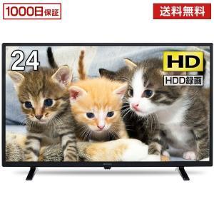 テレビ 24型 24インチ 液晶テレビ メーカー1,000日保証 24V 地上・BS・110度CSデジタル 外付けHDD録画機能 HDMI2系統 VAパネル maxzen マクスゼン J24SK04|XPRICE PayPayモール店