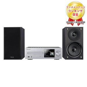 PIONEER X-HM76S CD/USBレシーバー・Bluetooth内蔵(スピーカーセットモデ...