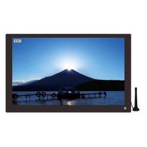 ダイアモンドヘッド OT-PT154AK 15.4V型2WAYポータブル液晶テレビ aprice