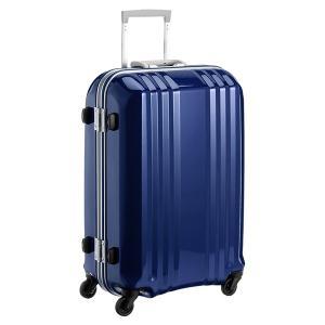 アジア・ラゲージ MM-5288 ネイビー A.L.I(エー・エル・アイ) デカかる2 [スーツケース(49L/2〜3泊)]|aprice