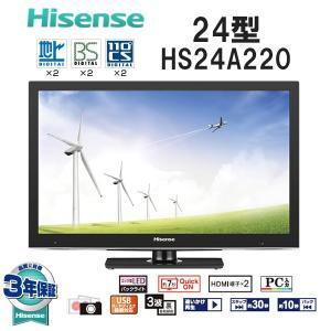 Hisense ハイセンス HS24A220 ブラック [24V型地上・BS・110度CSデジタルハイビジョンLED液晶テレビ]