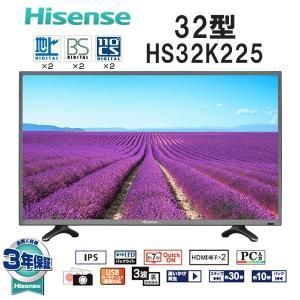 Hisense ハイセンス HS32K225 メタリックグレー [32V型地上・BS・110度CSデジタルハイビジョンLED液晶テレビ]