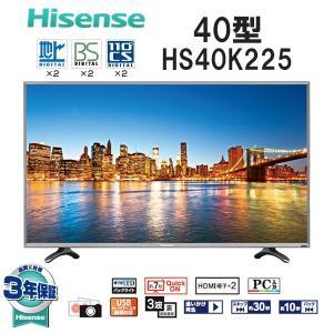 Hisense ハイセンス HS40K225 [40V型地上・BS・CSデジタルフルハイビジョンLED液晶テレビ]